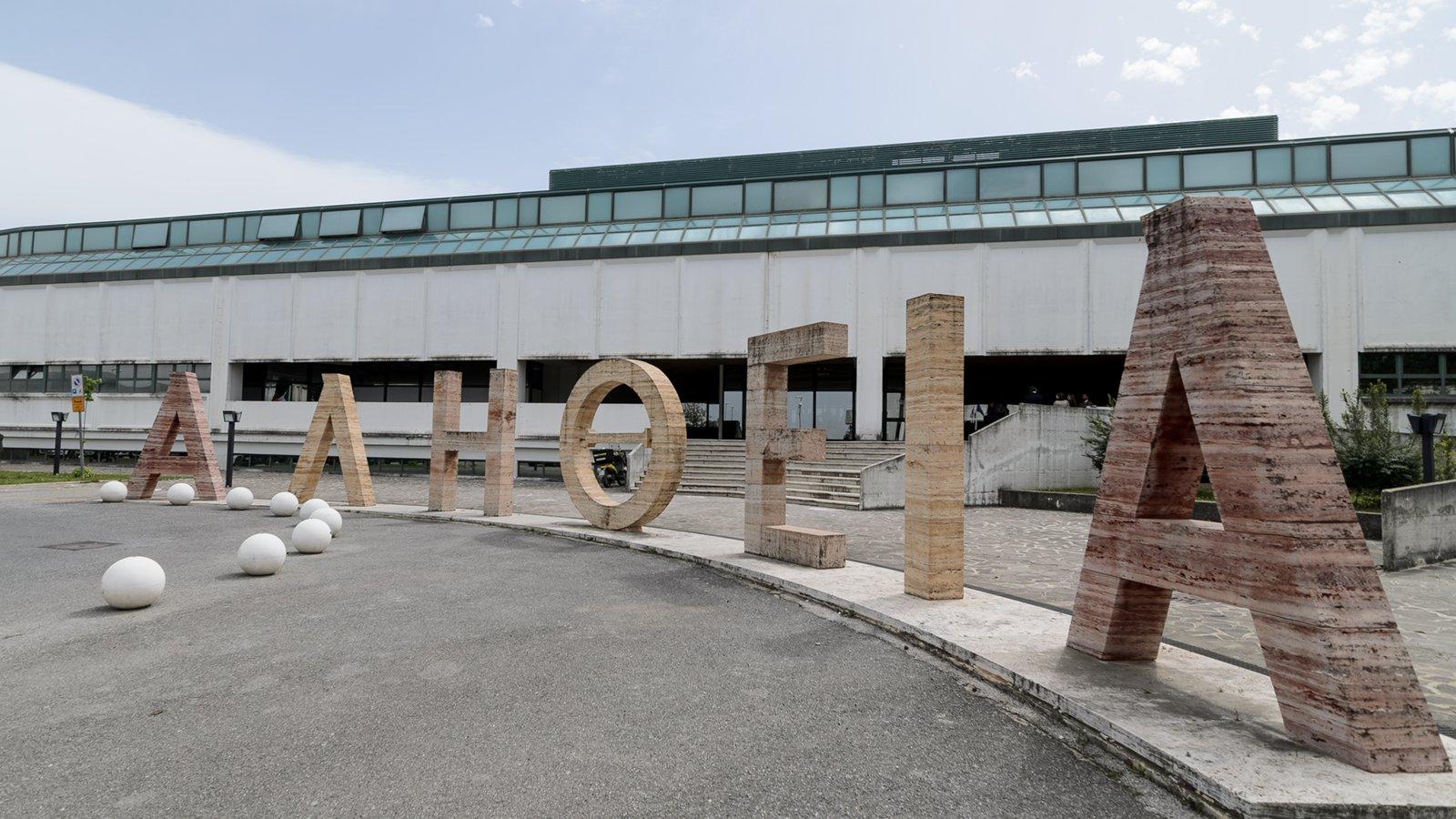 Vallo della lucania arrestato un ufficiale giudiziario - Ufficiale giudiziario pignoramento ...